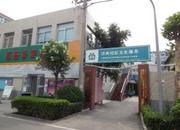 济南市天桥区泺口街道办事处香磨李社区卫生服务站
