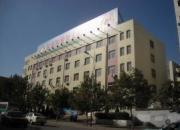 阳泉市第四人民医院