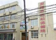 庆阳市妇幼保健院