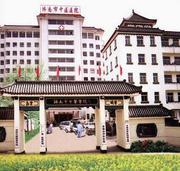 济南市中医医院