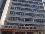 荆门市妇幼保健院