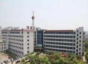 永州市第三人民医院