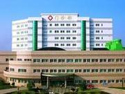 皖南医学院弋矶山医院