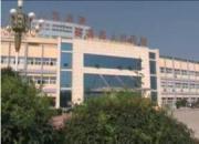 葫芦岛市建昌县人民医院