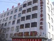 黑龙江省中医医院(祖研)