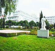 七煤集团总医院
