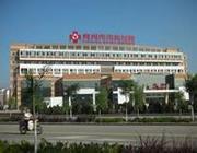 朔州市中心医院