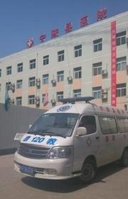 安康市宁陕县医院