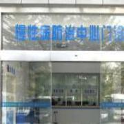 深圳市龙华区慢性病防治中心(精神卫生中心)
