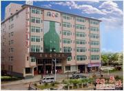 辰溪县中医医院