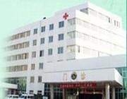 武进中医医院