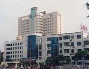 宜兴市人民医院