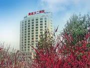 南京医科大学第二附属医院东院