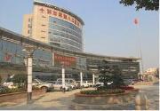 中国人民解放军第82医院
