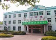株洲430医院