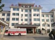 泾川县中医医院