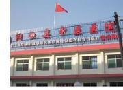 阳曲县中医院