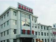 梨树县中医院