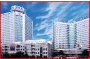 富县人民医院