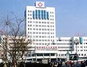临沂市沂水中心医院