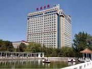 河北北方学院附属第三医院