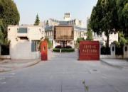 金山区中西医院结合医院