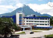 海南省第二人民医院
