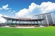 華中科技大學附屬同濟醫院光谷院區