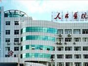 赣县人民医院