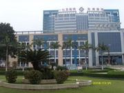 中国人民解放军联勤保障部队第909医院