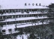 广元市中区第二人民医院