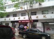 洛南县妇幼保健院