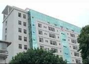 霞浦县中医院
