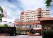 上海长宁区妇幼保健院