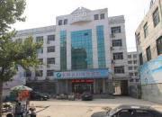 东阿县妇幼保健院