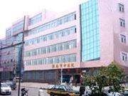 淮南市中医院