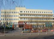 鹤岗市鹤矿集团妇婴医院