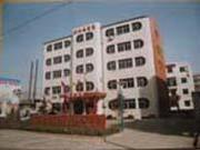 富平县妇幼保健院
