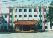 永城市人民医院