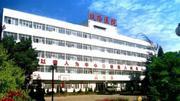 新沂市铁路医院