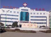 朔州市第三人民医院