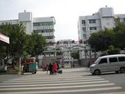 梅县人民医院