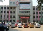 枣强县人民医院