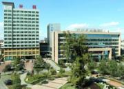 谷城县人民医院