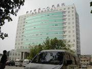 新乡市第一人民医院