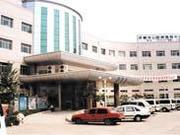 济南市第四人民医院