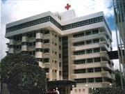 揭阳市人民医院