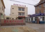 胶州市胶莱镇中心卫生院