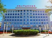 双鸭山市妇幼保健院