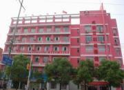 咸宁市妇幼保健院